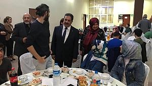 Şehit ve gazi aileleri için iftar düzenlendi