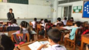 Okullarda yeni uygulama resmen başlıyor